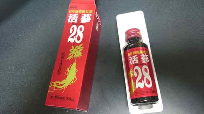 活蔘(カツジン)28が最強の栄養ドリンク|医療関係者も推奨